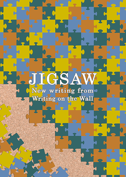 Jigsaw- New Writing from WoW